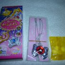 SAILOR MOON CRYSTAL JAPAN SEBON PRISM PREMIUM SILVER RIBBON RED MARS NECKLACE TOY CANDY
