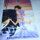 SAILOR MOON JUMBO BOARD MANGA CARD COUPLE SERENITY ENDYMION