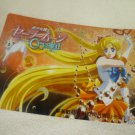 SAILOR MOON JUMBO BOARD CRYSTAL CARD VENUS