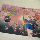SAILOR MOON JUMBO BOARD CRYSTAL CARD CHIBIUSA LUNA P BALL