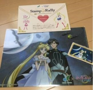 SAILOR MOON CRYSTAL EXTREMELY RAREST LIMITED STAMP RALLY FILE MAGNET