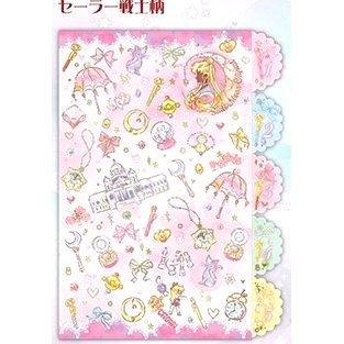 SAILOR MOON CRYSTAL JAPAN VERY RARE JUMBO CLEAR FILE PINK 5 POCKETS FOLDER ROMANCE SERIES