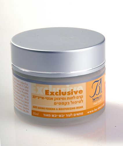 Anti Aging Cream - Firming Moisturizing New Skincare Boutique Cream - 100% Natural NO SLS!