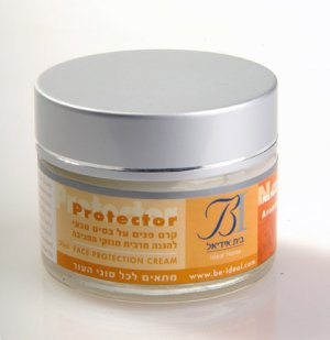 FACE CREAM - Sun Wrinkle Skin Damages Protector SPF:45 - Amazing Urban Affordable Protection!