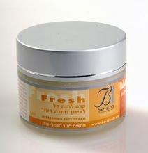 Best Refreshing Moisturizing Face Cream - Light 100% Natural Skin Care Cream NO SLS!