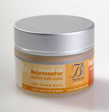 Anti Aging Firming Rejuvenating Facial Mask - Restoring & Moisturizing Natural Skincare Balance