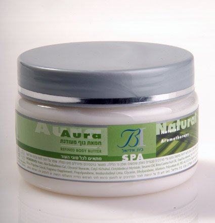 Best Dead Sea Body Butter Natural Minerals & Vitamin - Musk Scent