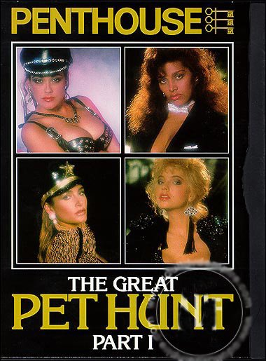 PENTHOUSE - The Great PET HUNT Part 1 New Sealed DVD