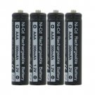 RECHARGEABLE AAA Ni-CD BATTERY 4 PACK-PP2163
