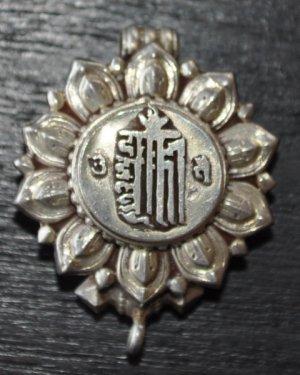 Kala chakra-p15-rs