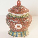 Asian Ginger Jar Rose Porcelain China