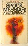 Spock, Messiah! (Star Trek novel), 1976, great condition