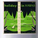 "Waikiki Wanderers 45rpm EP, ""Holiday in Hawaii"" in picture sleeve"