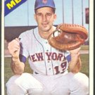 NEW YORK METS JERRY STEPHENSON 1966 TOPPS # 17 VG