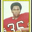 ATLANTA FALCONS KEN REAVES 1972 TOPPS 39 VG/EX