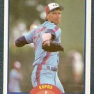 MONTREAL EXPOS RANDY JOHNSON ROOKIE CARD 1989 SCORE # 645