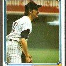 NEW YORK METS KEN BOSWELL 1974 TOPPS # 645 EX MT