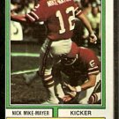 ATLANTA FALCONS NICK MIKE-MAYER 1974 TOPPS # 186 VG