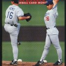 1995 BECKETT LOS ANGELES DODGERS HIDEO NOMO COVER