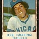 CHICAGO CUBS JOSE CARDENAL 1975 HOSTESS # 65