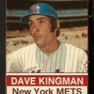 NEW YORK METS DAVE KINGMAN 1976 HOSTESS # 15