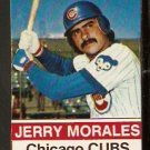 CHICAGO CUBS JERRY MORALES 1976 HOSTESS # 140
