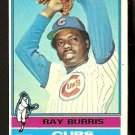 CHICAGO CUBS RAY BURRIS 1976 TOPPS # 51 EX