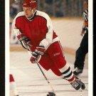 SOVIET NATIONAL ALEXEI ZHAMNOV ROOKIE CARD RC 1991 UPPER DECK # 2