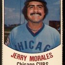 CHICAGO CUBS JERRY MORALES 1977 HOSTESS # 49