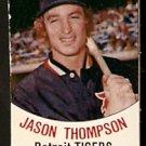 DETROIT TIGERS JASON THOMPSON 1977 HOSTESS TWINKIE # 64