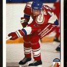 JOSEF BERANEK TEAM CZECHOSLOVAKIA CANADA CUP ROOKIE CARD RC 1991 UPPER DECK # 17