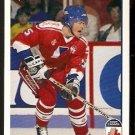 JAROMIR JAGR TEAM CZECHOSLOVAKIA CANADA CUP 1991 UPPER DECK # 20