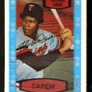 MINNESOTA TWINS ROD CAREW 1975 KELLOGGS 3-D SUPER STARS # 33 NM cracked