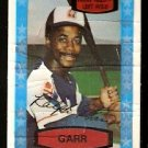 ATLANTA BRAVES RALPH GARR 1975 KELLOGGS 3-D SUPER STARS # 35 NM cracked