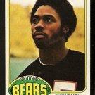 CHICAGO BEARS ROLAND HARPER 1976 TOPPS # 229 VG
