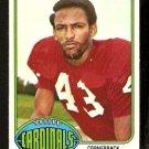 ST LOUIS CARDINALS NORM THOMPSON 1976 TOPPS # 238 EM
