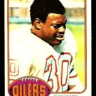 HOUSTON OILERS DON HARDEMAN 1976 TOPPS # 254 VG+/EX