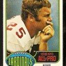 ST LOUIS CARDINALS JIM BAKKEN ALL PRO 1976 TOPPS # 290