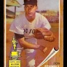 BOSTON RED SOX DON SCHWALL ROOKIE CARD RC 1962 TOPPS # 35 NR MT