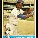 NEW YORK METS JOHN MILNER 1976 TOPPS # 517 EM/NM