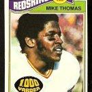 WASHINGTON REDSKINS MIKE THOMAS 1977 TOPPS # 115 G/VG