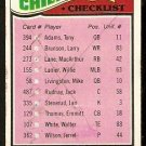 KANSAS CITY CHIEFS TEAM CHECKLIST 1977 TOPPS # 212 marked