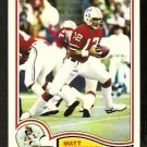NEW ENGLAND PATRIOTS MATT CAVANAUGH 1982 TOPPS # 144