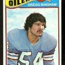 HOUSTON OILERS GREGG BINGHAM 1977 TOPPS # 366 VG