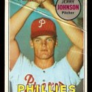 PHILADELPHIA PHILLIES JERRY JOHNSON 1969 TOPPS # 253
