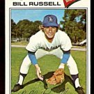 LOS ANGELES DODGERS BILL RUSSELL 1977 TOPPS # 322 VG/EX