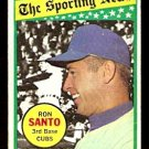CHICAGO CUBS RON SANTO ALL STAR 1969 TOPPS # 420 good