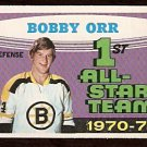 BOSTON BRUINS BOBBY ORR ALL STAR 1971 OPC # 251 NR MT O PEE CHEE