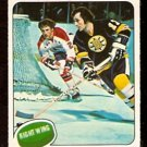 BOSTON BRUINS BOBBY SCHMAUTZ 1975 OPC # 251 NR MINT O PEE CHEE