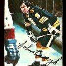 BOSTON BRUINS JOHN BUCYK 1976 TOPPS INSERT # 14 VG